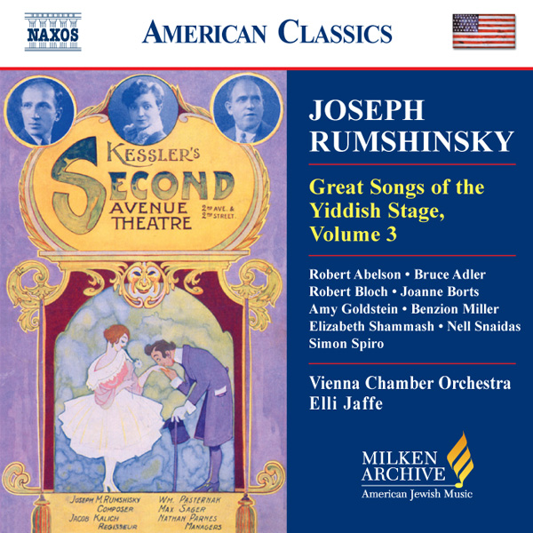 Great Songs of the Yiddish Stage 3
