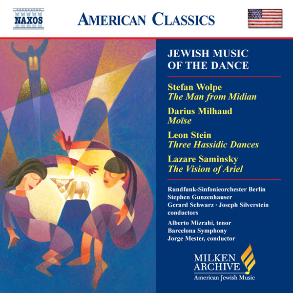 Jewish Music of the Dance album