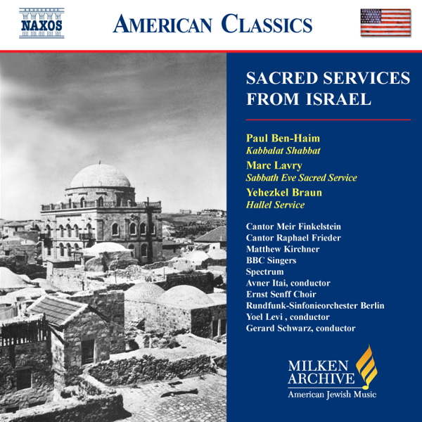 Sacred Services from Israel album cover