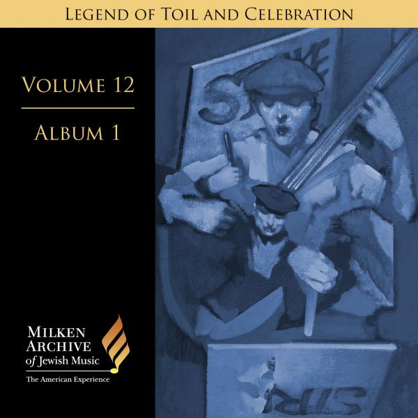 Volume 12: Digital Album 1