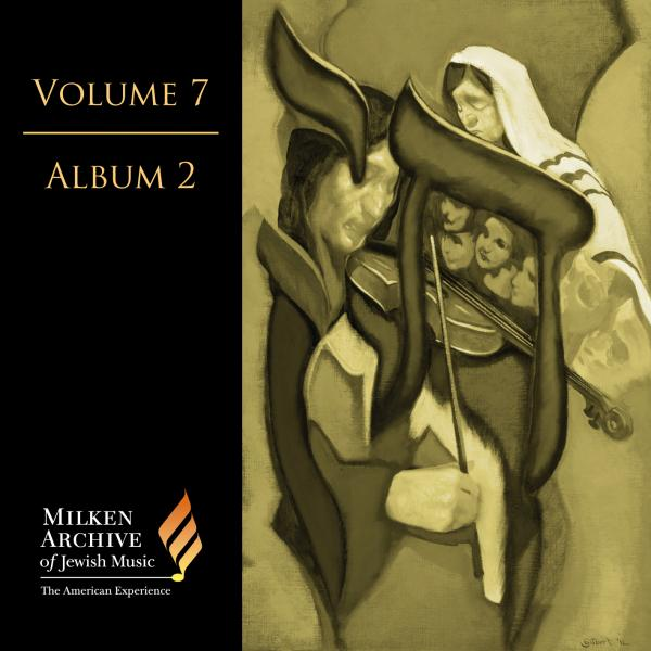 Volume 07: Digital Album 2