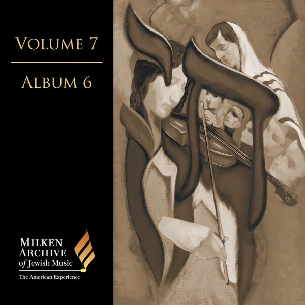 Volume 07: Digital Album 6