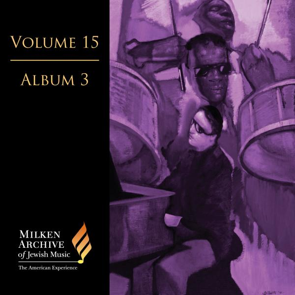 Volume 15: Digital Album 3